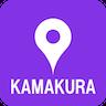 鎌倉観光地図アプリ