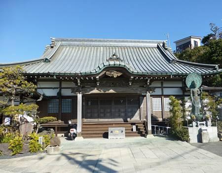 福 鎌倉 寺 満